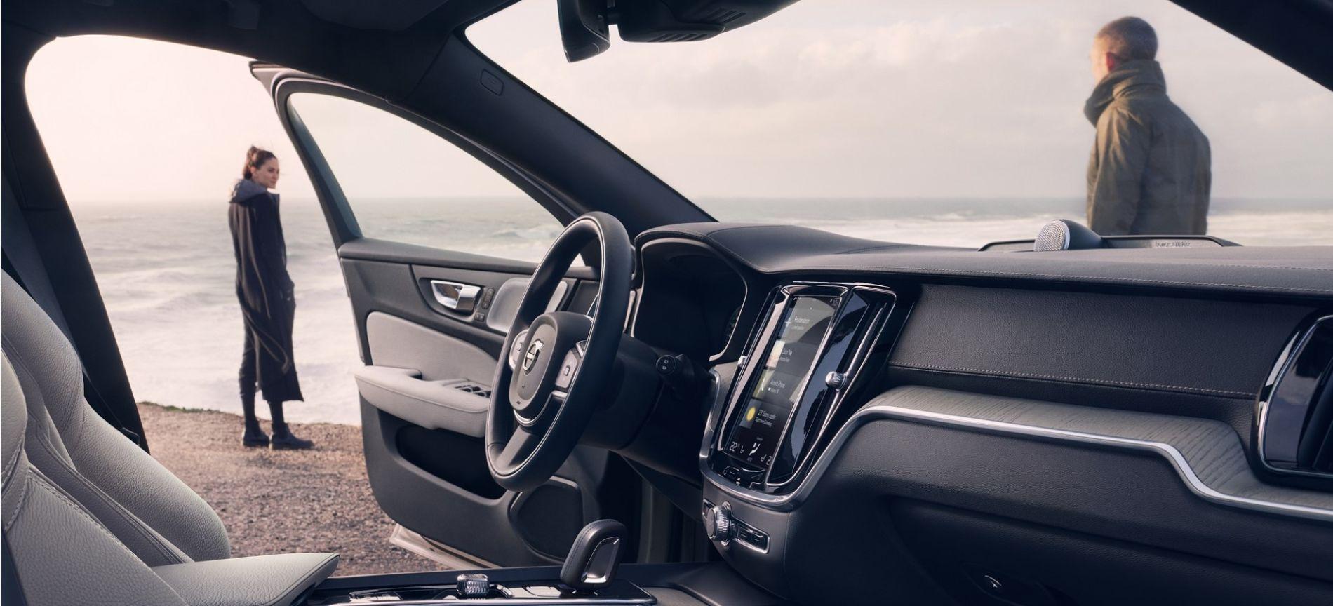 Антибактеріальна обробка Вашого Volvo